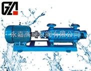 卧式锅炉给水多级泵