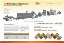 膨化食品生产线设备