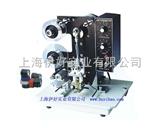电动打码机 SCF900色带打码机