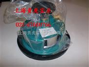 gh-100-标准克重仪,电子克重仪0.01g