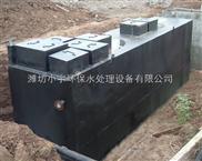 屠宰场污水处理设备