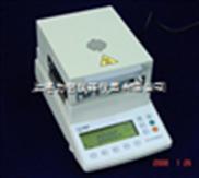 伊春DS100电子卤素水份测定仪@玉米水分测定仪