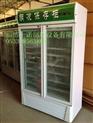 YNYLG-B-2至8度药品冷藏柜,GSP8至20度药品冷藏柜,药品冷藏柜
