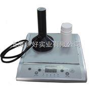 手持式电磁感应封口机  铝箔电磁感应封口机