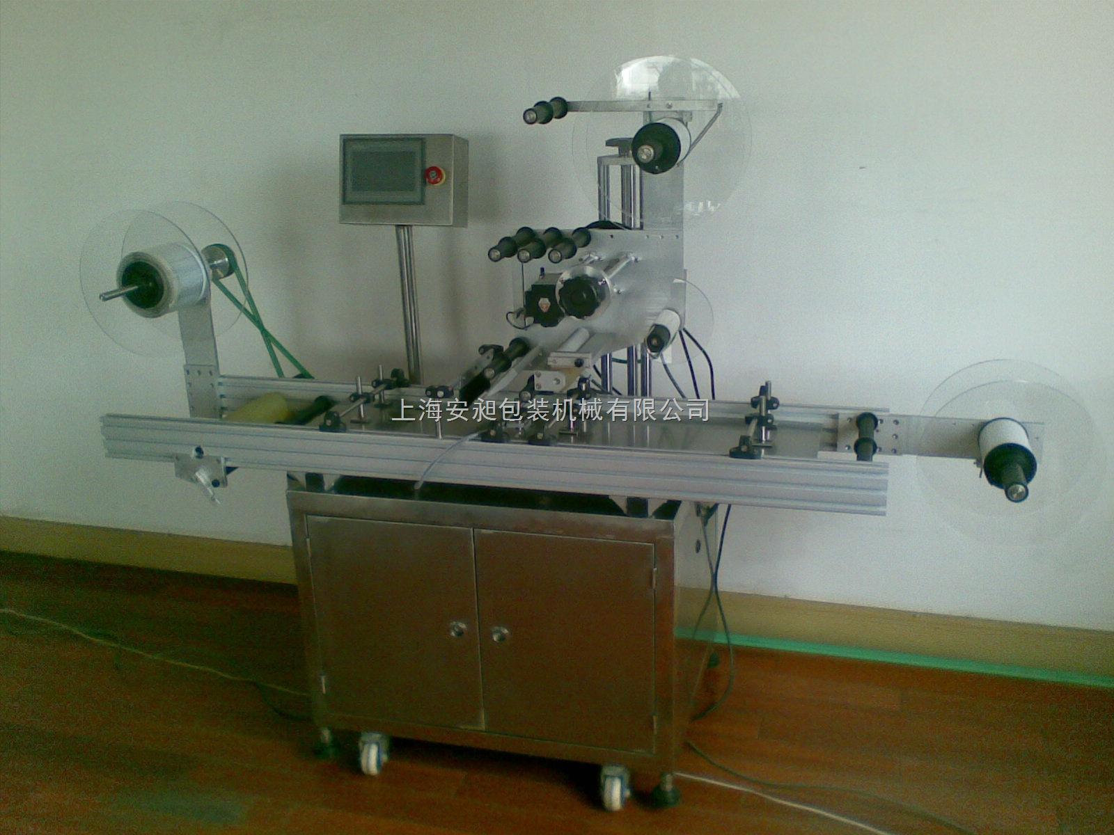 ac-1001t-卷膜贴标机