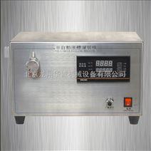小型台式液体灌装机
