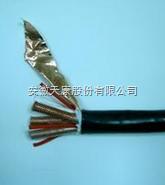 ZR-KX-HA-FFP-3*2*1.5高温补偿电缆