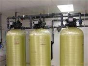 小型蒸汽鍋爐軟化水裝置