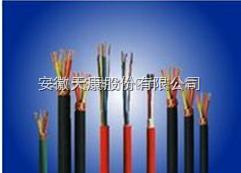DJFP3FP3R-7*2*1.5铝塑复合带屏蔽计算机电缆
