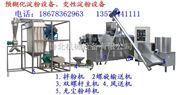 供應天津寵物飼料生產設備水產飼料生產線