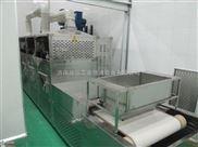 YH-20HM-4X-小麦胚芽微波干燥机