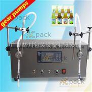 双头小泵液体灌装机