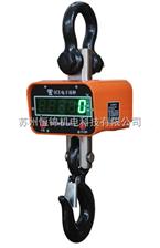 OCS-3TOCS-C电子吊秤,苏州销售OCS-3T直视电子吊秤