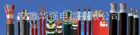 KX-HA-FPFRP 2*2*0.5 高温屏蔽软补偿导线
