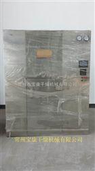 DMHDMH干热灭菌烘箱