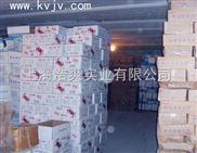 1万吨葡萄保鲜库,葡萄要怎样保鲜时间长?水果保鲜技术
