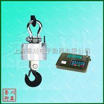 阜阳5吨电子吊秤价格,无线带打印5吨吊钩秤