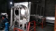 TQX-4米-银杏果高压清洗机 银杏果脱皮清洗机  花生清洗机