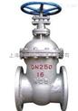 低压暗杆铸钢闸阀 上海精工阀门 品质保证