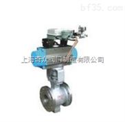 气动V型球阀 上海精工阀门 品质保证