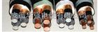 yjv22-12/20kv-3*95永利集团app