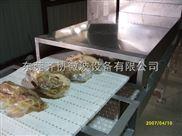供应东莞真空包装熟食微波灭菌设备