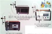重慶系列(泵式)半自動液體灌裝機