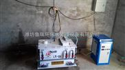 贵州电解法二氧化氯发生器苏三说