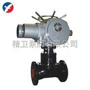 供應G941J電動襯膠隔膜閥廠價直銷