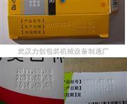 自動打碼機,食品自動色帶打碼機,自動紙盒生產日期打碼機,塑料袋日期批號打碼機