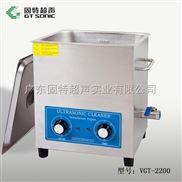 ---康道超聲波清洗機批發食品器械清洗機