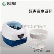 VGT-1000B-康道超聲波CD碟片清洗機750ml單槽超聲波清洗機