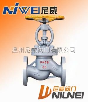 不锈钢氨用明杆截止阀