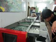 供应智能蓝莓选果机/用来分选蓝莓机械/山东蓝莓分级机制造厂