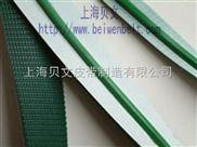 pvc导条输送带/绿色纠偏输送带/防跑偏导向输送带