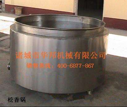 供应电加热保温夹层锅去毛松香锅,节能松香锅价格