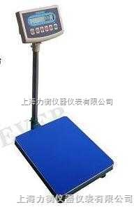 30公斤电子台秤带电脑接口报价
