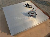 安徽3吨地磅,不锈钢电子地磅,3T电子地磅秤