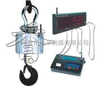 OCS-SZ-E无线电子吊秤(大屏显示吊秤)
