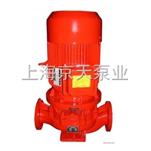 XBD3.6/0.56消防泵XBD4.8/0.56喷淋泵