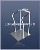 M701手扶秤 ,医院专用秤, 250公斤体重秤报价