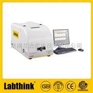 GB/T 21529電解法透濕性測試儀