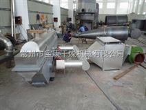 ZLG氧化铁红振动流化床干燥机,干贝素流化床干燥机