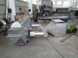 ZLG-0.3*3ZLG氧化铁红振动流化床干燥机