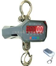 沈阳5吨吊钩秤,数显电子吊秤,5000kg电子吊秤多少钱