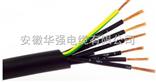 KFV4*4+1*2.5高温电缆