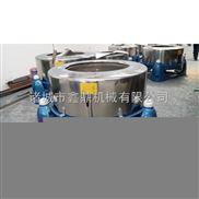 水洗设备_脱水机_生产厂家