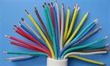 YVVP 16*1.5仪表电缆