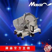 Masain 满森MAS-250A经济型半自动切肉机 切羊肉机