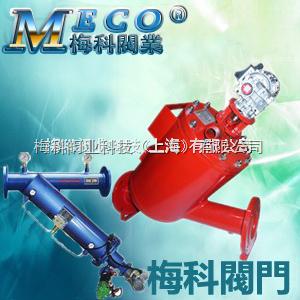 上海清洗Y型刷式过滤器自电动过滤器Y型电动女童方口皮鞋图片